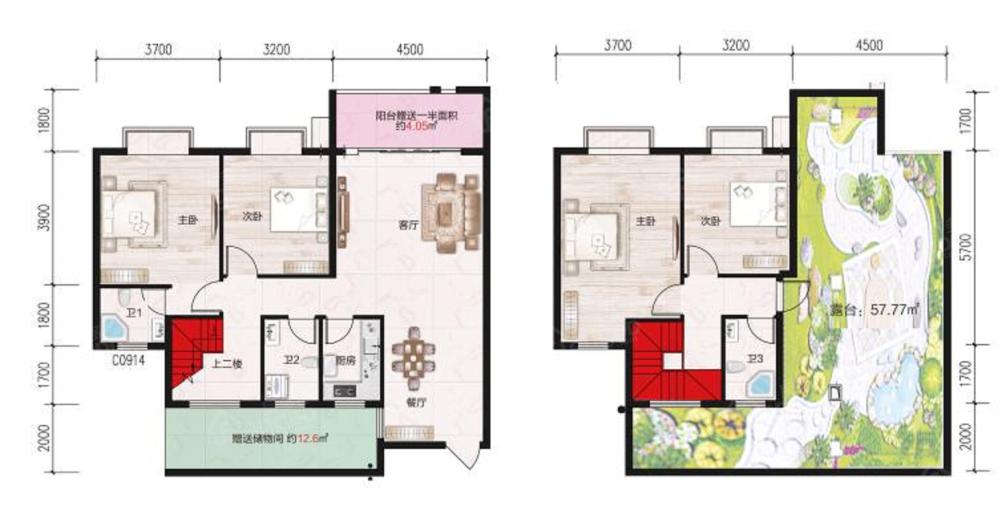 贵安新区第一城4室2厅3卫户型图