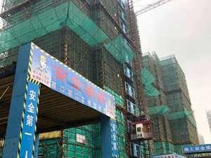 上海民德花苑二期