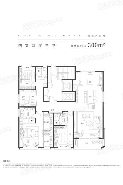 融创·梅江壹号院4室2厅3卫户型图