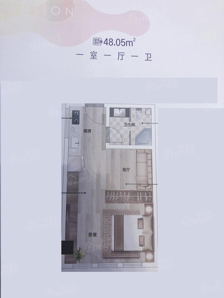 光明水岸1室1厅1卫户型图