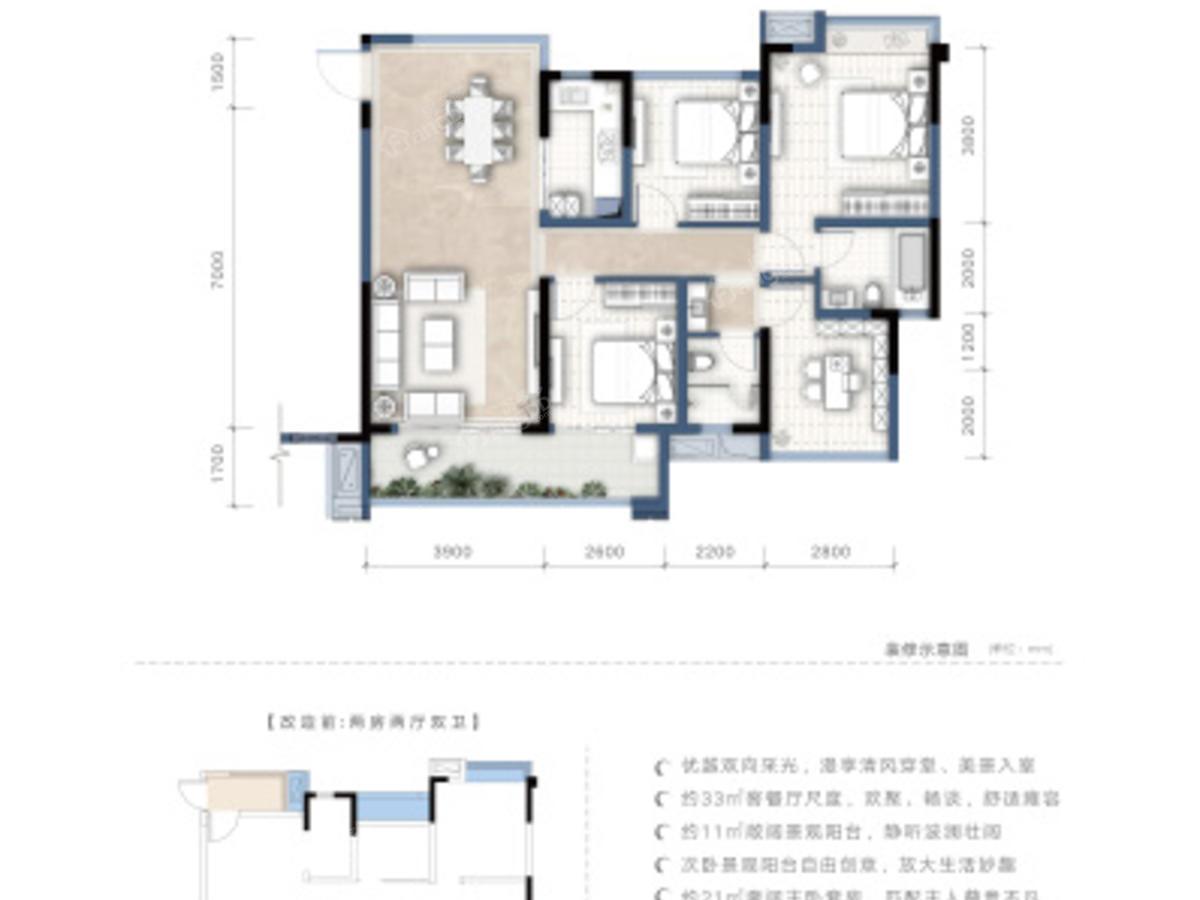 金科集美东方4室2厅2卫户型图