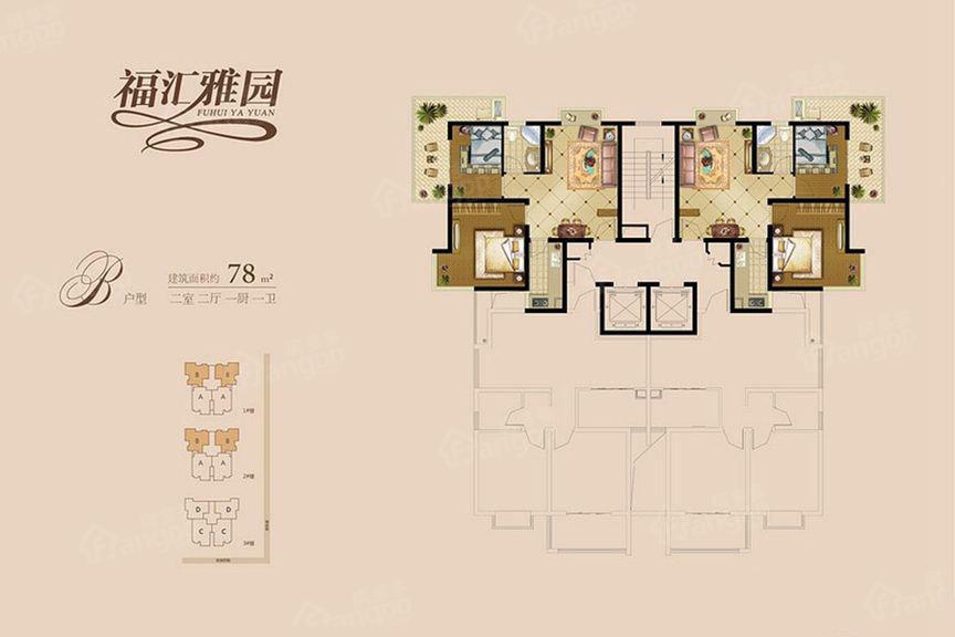 福汇雅园2室2厅1卫户型图