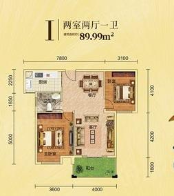 畔山林语2室2厅1卫户型图