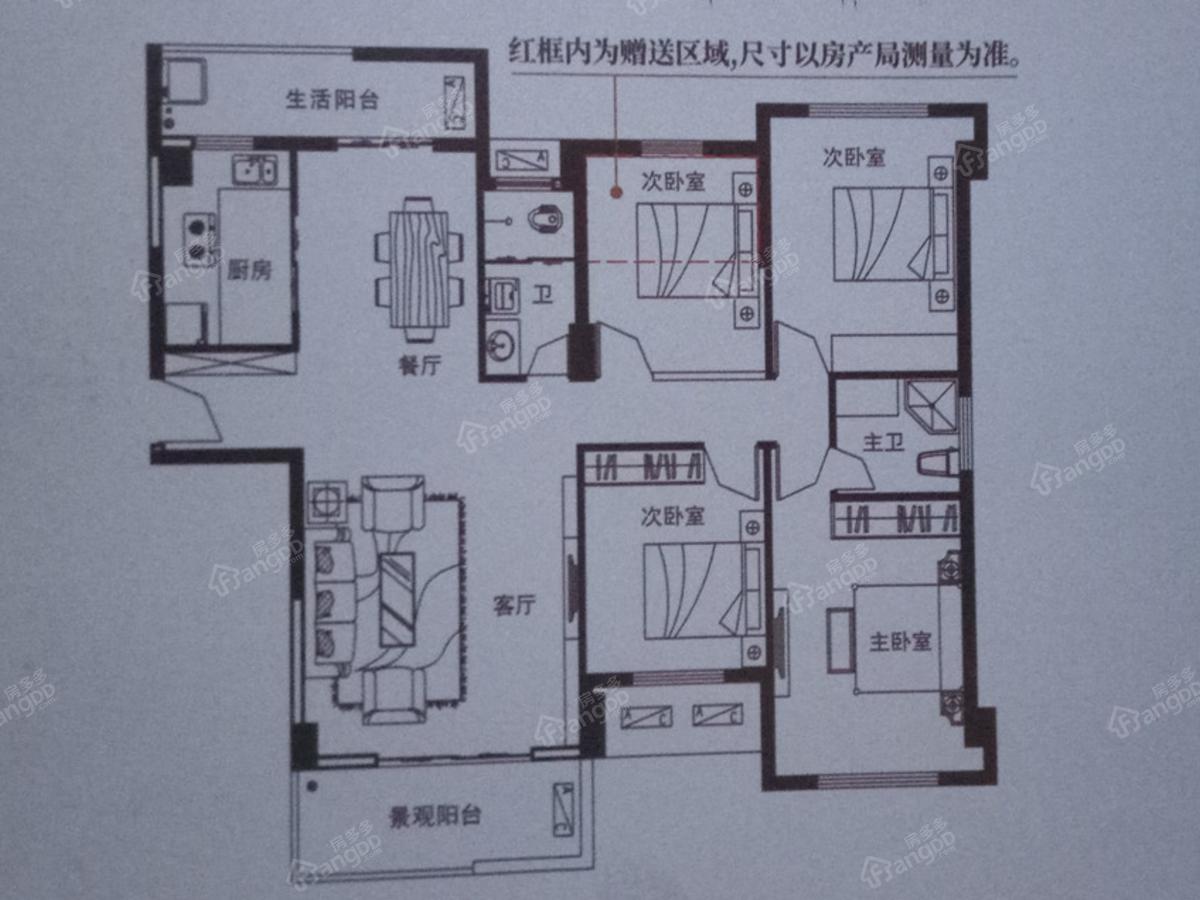 凯璟·半山豪园4室2厅2卫户型图