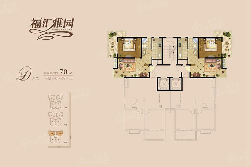 福汇雅园1室1厅1卫户型图