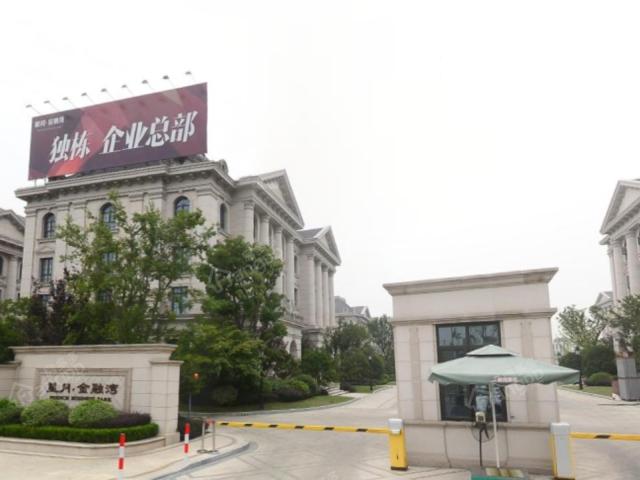 上海优质新房排行榜 浦东置业首推星月金融湾