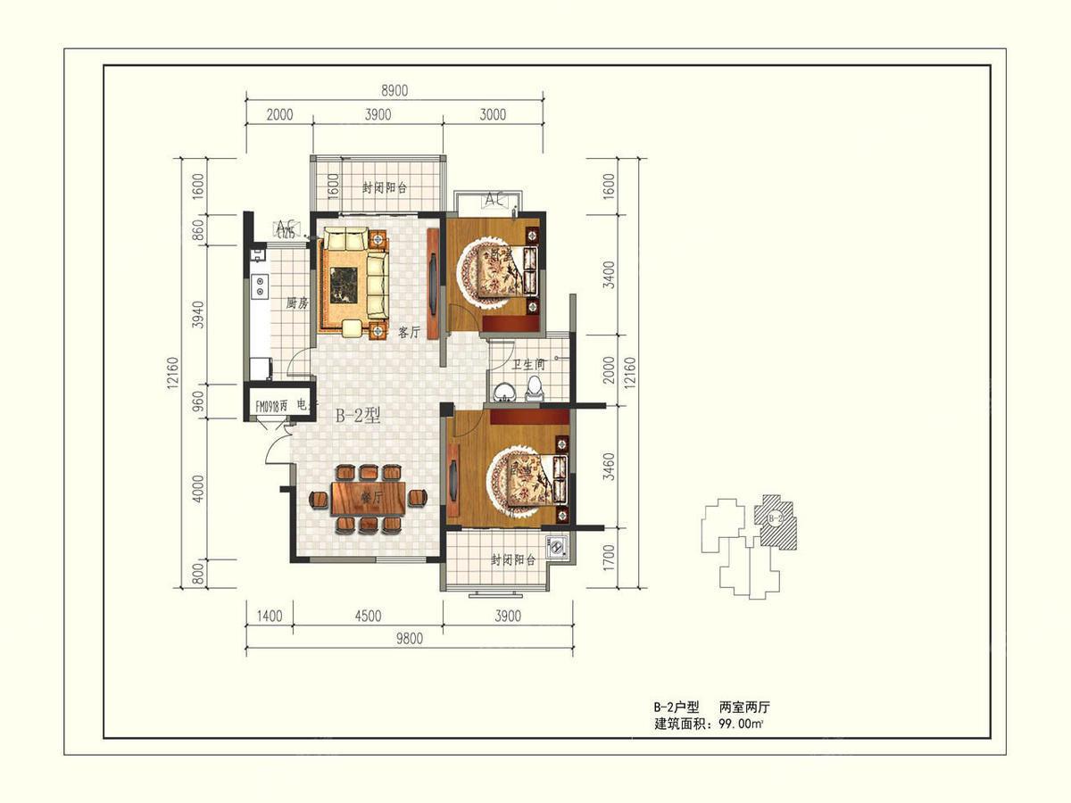 旺东盛园 2室2厅1卫
