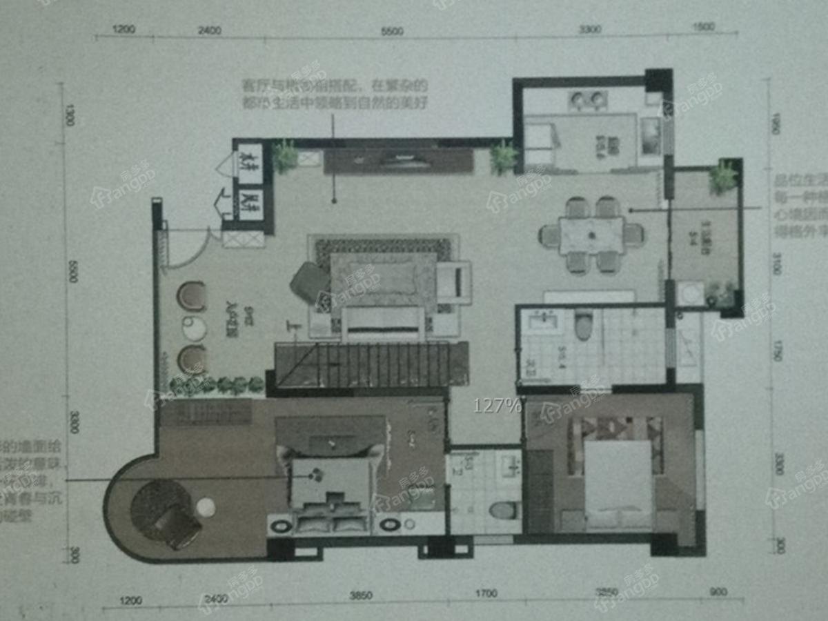 凯璟·半山豪园5室2厅4卫户型图