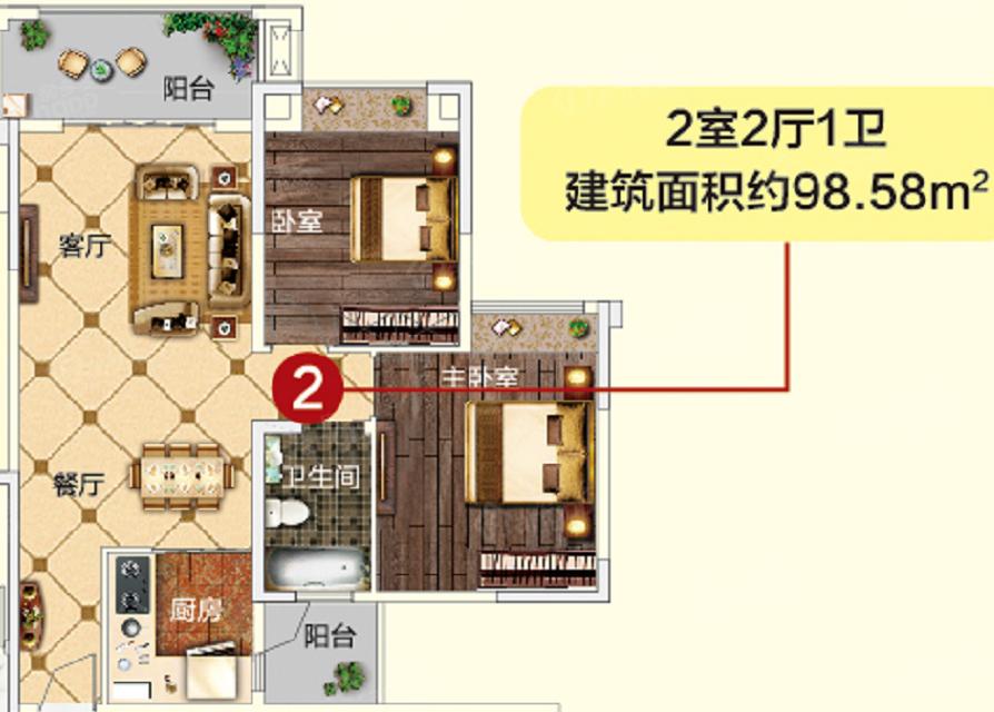 贵安·水清木华2室2厅1卫户型图