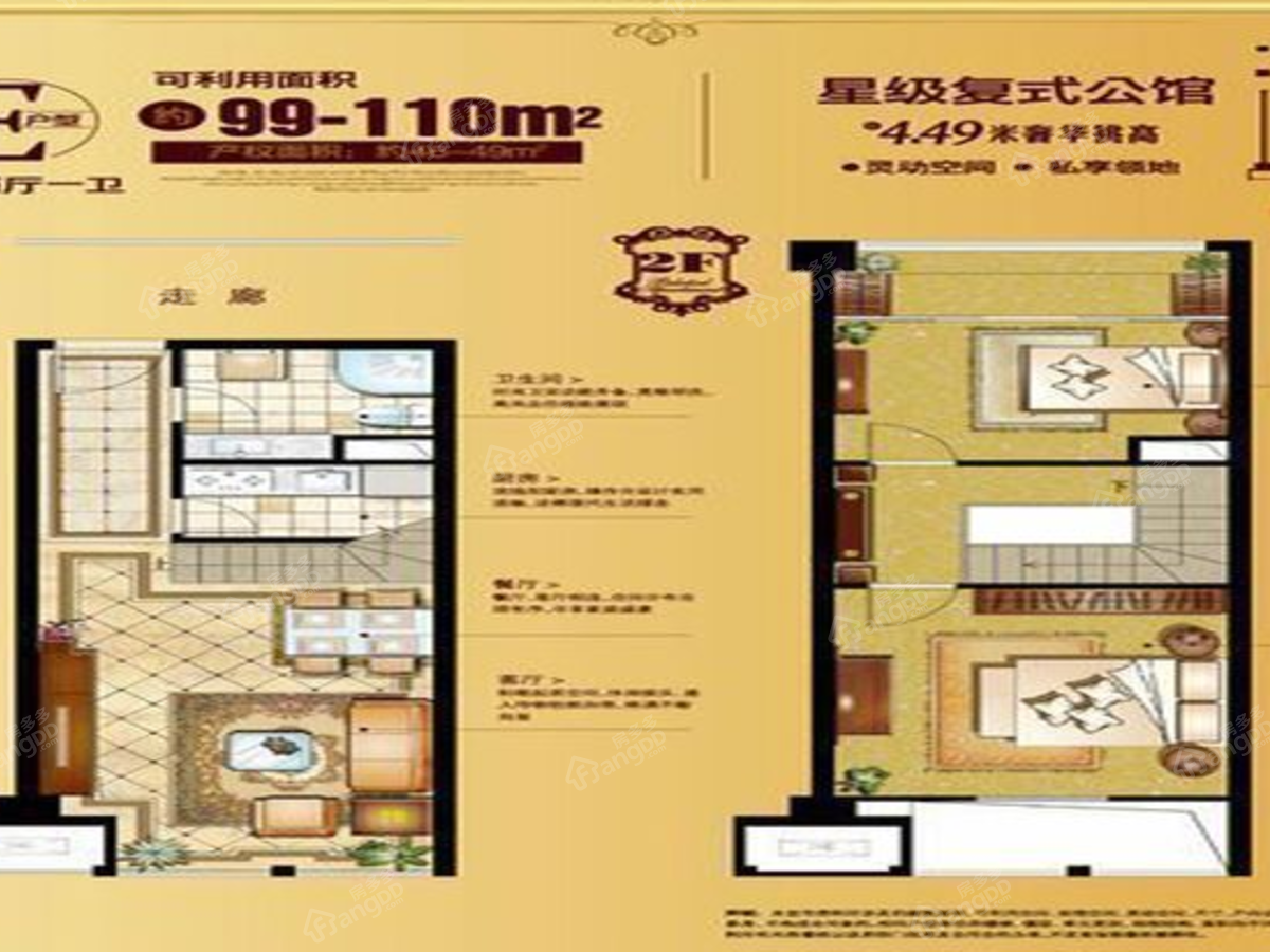 中亚商贸第一城2室2厅2卫户型图