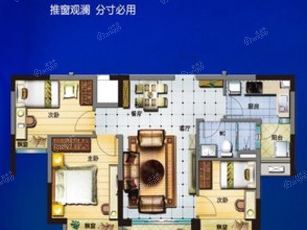 福安碧桂园3室2厅1卫户型图