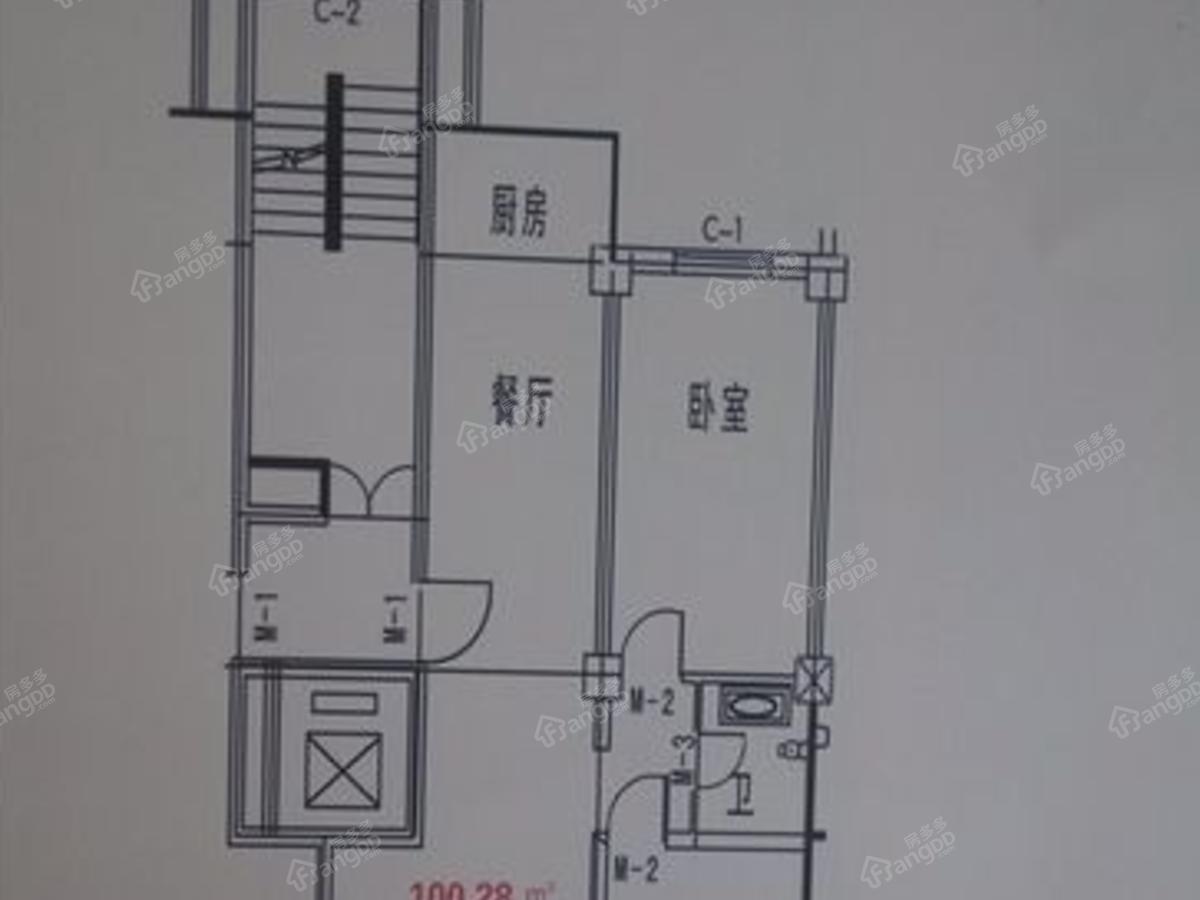 金泰润园2室2厅1卫户型图