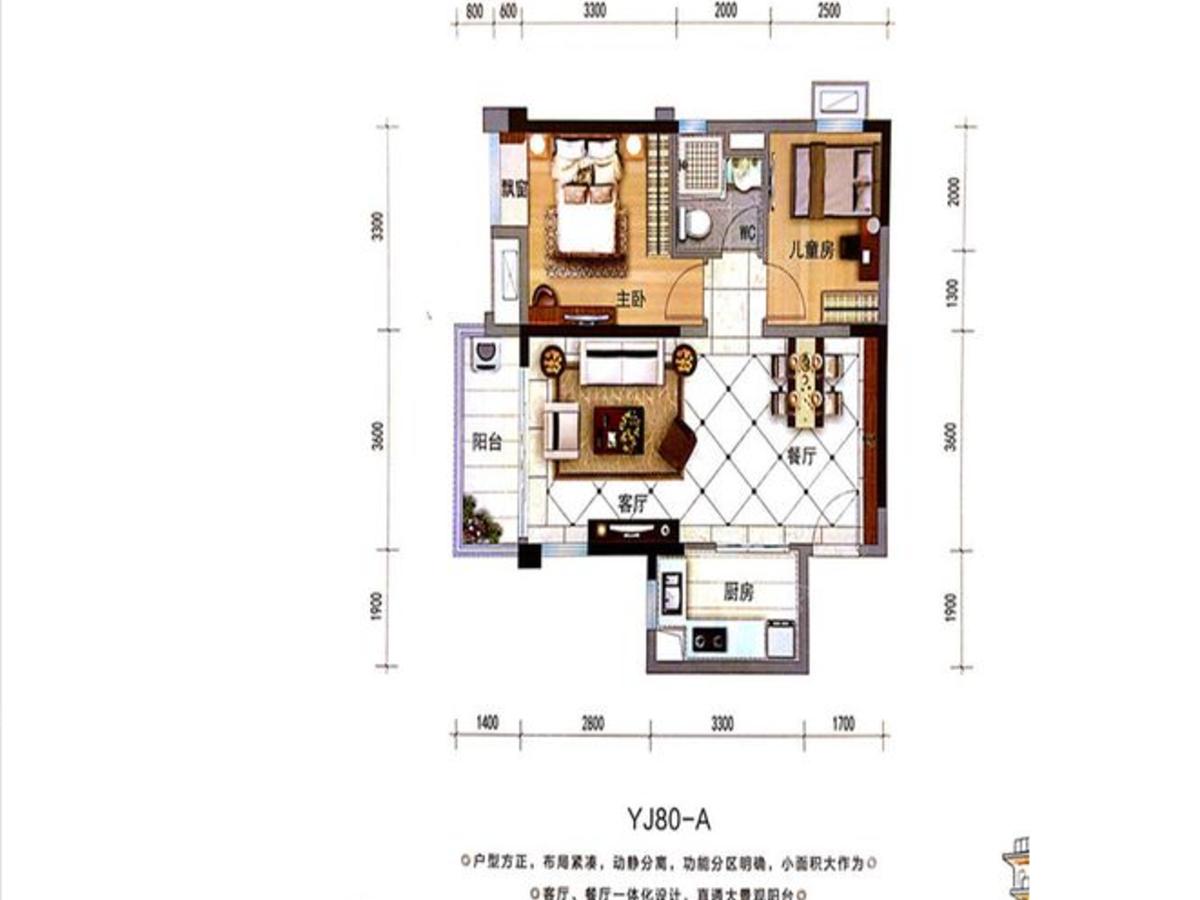 碧桂园2室2厅1卫户型图