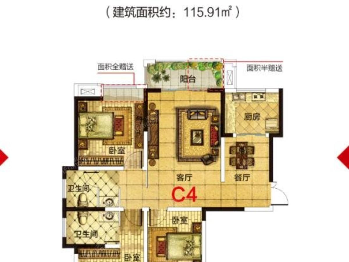 东正·MOCO新世界3室2厅2卫户型图