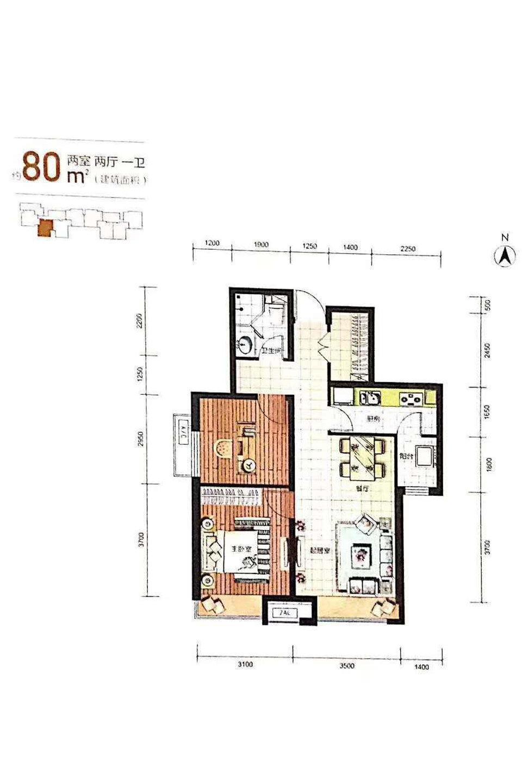 富力新城2室2厅1卫户型图