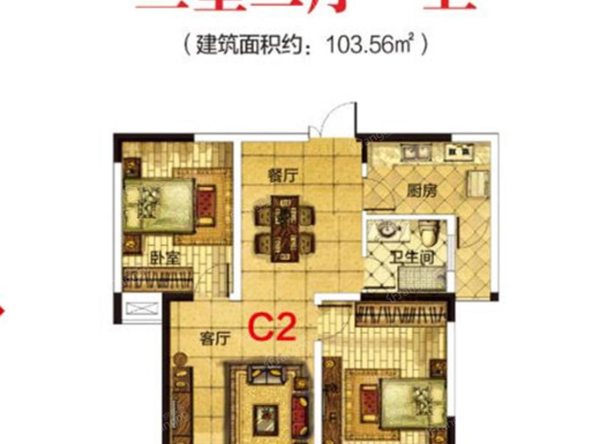 东正·MOCO新世界3室2厅1卫户型图