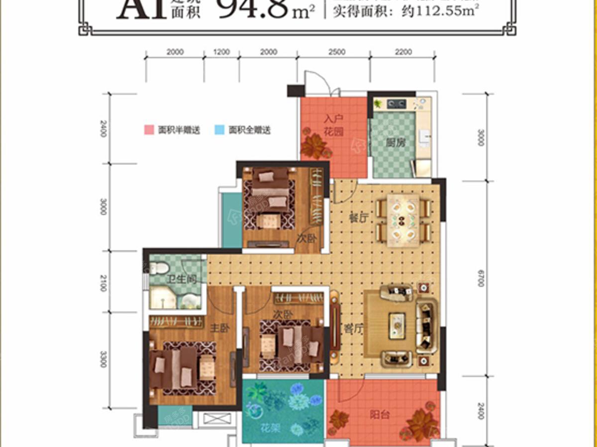 华芝·万象城3室2厅1卫户型图