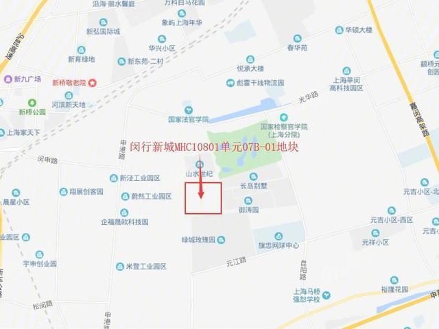 全面解析闵行新城MHC10801单元07B-01地块,置业上海让你一步到位!