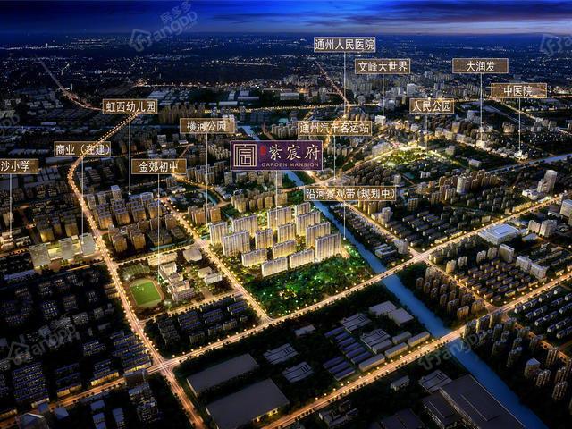 在紫宸府尽享繁华领域,领略南通的都市生活