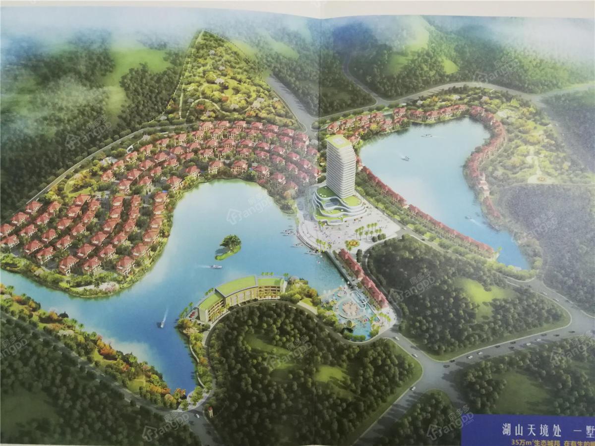 龙湖山庄_1