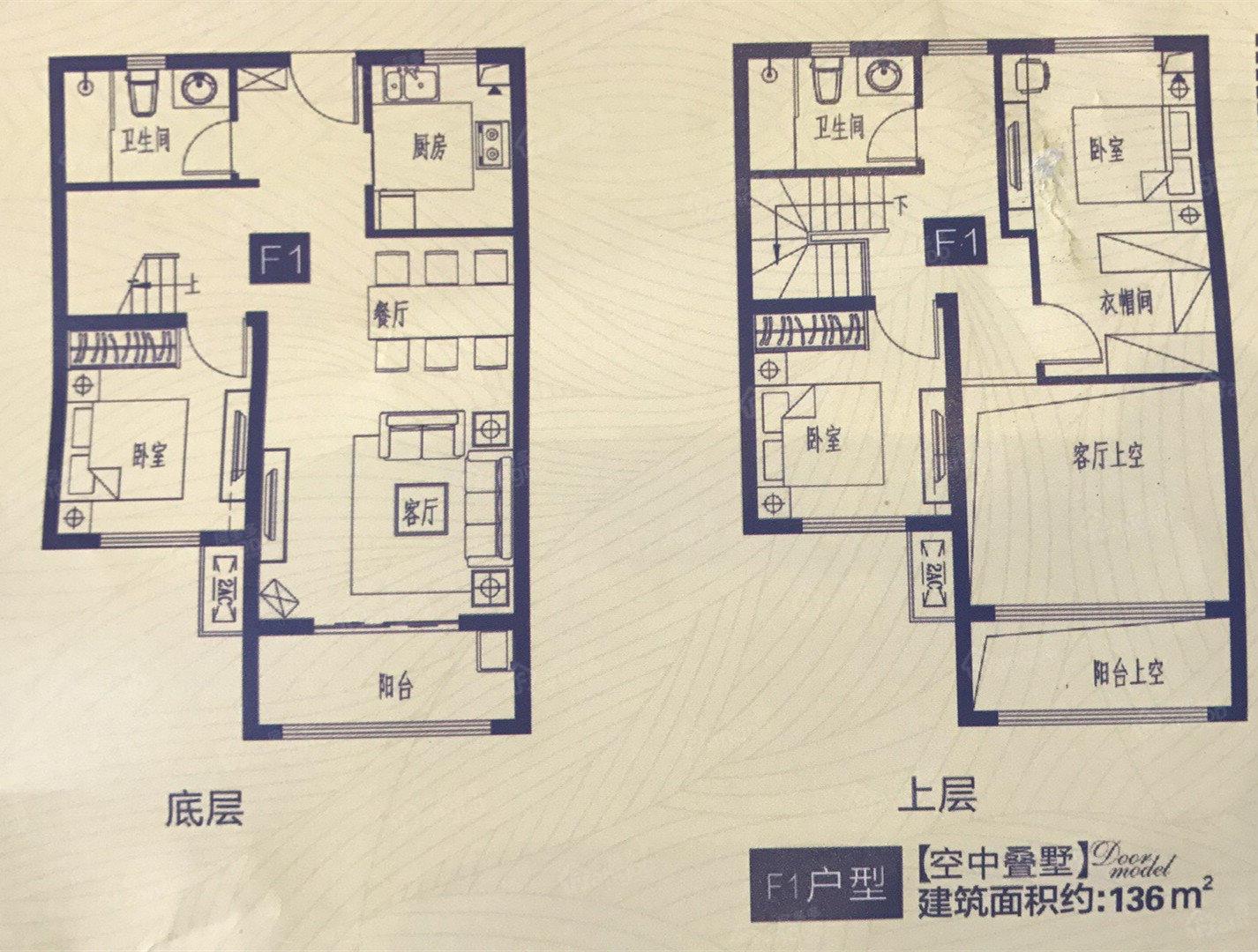 湾景国际3室2厅2卫户型图