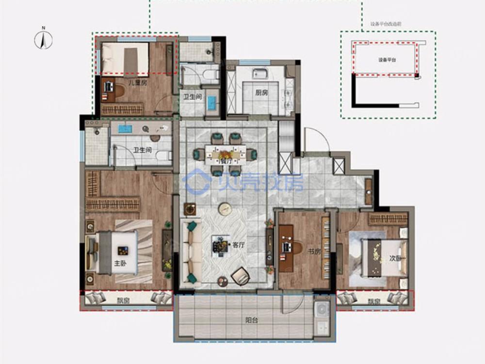 新城璟隽公馆4室2厅2卫户型图