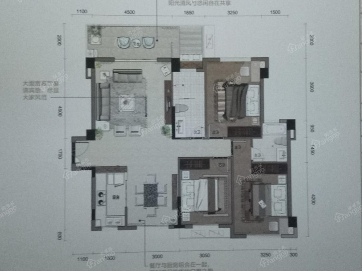 凯璟·半山豪园3室2厅2卫户型图
