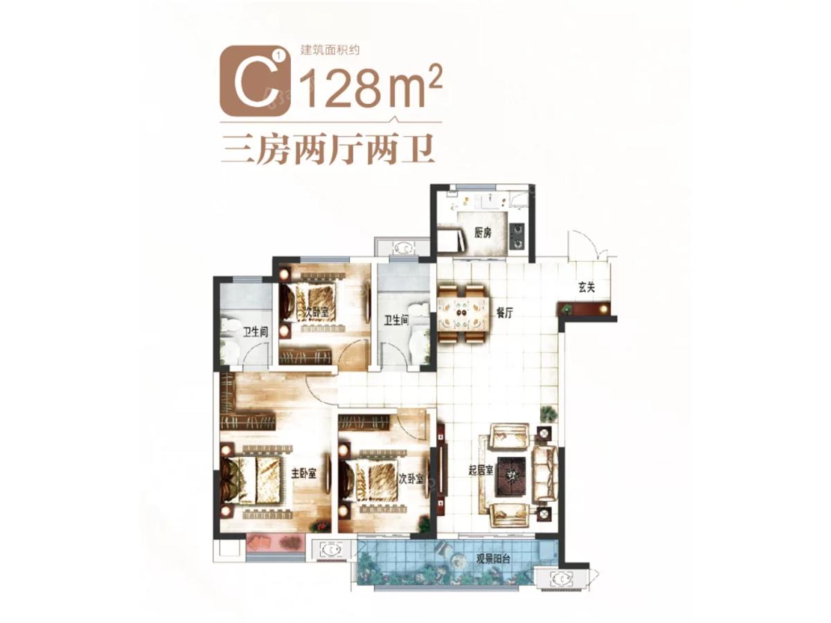 荆州吾悦广场3室2厅2卫户型图