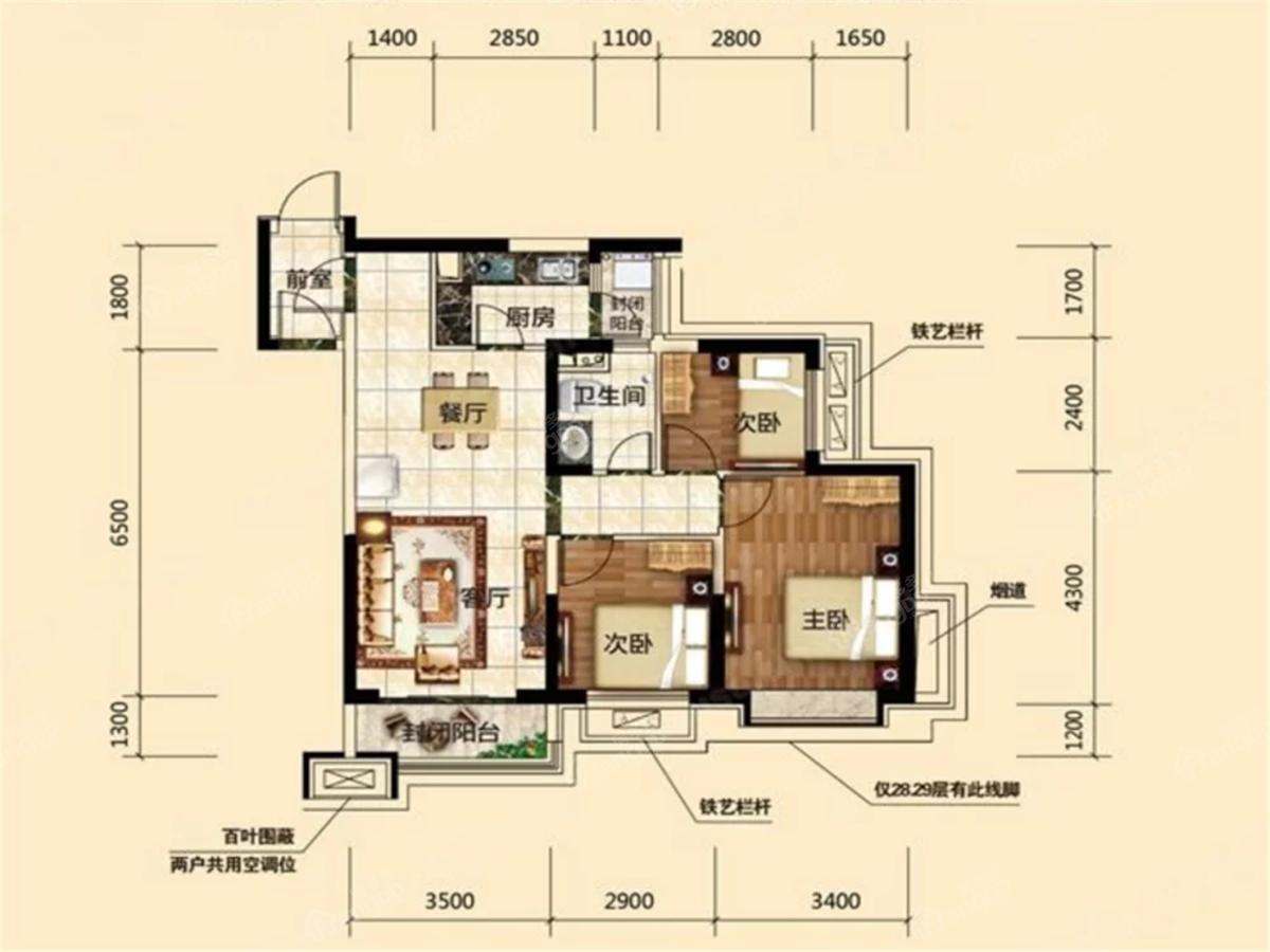 鞍山恒大绿洲3室2厅1卫户型图