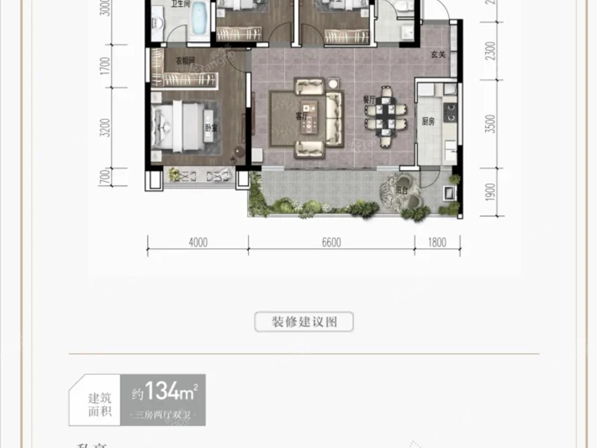 江口未来城2室2厅1卫户型图