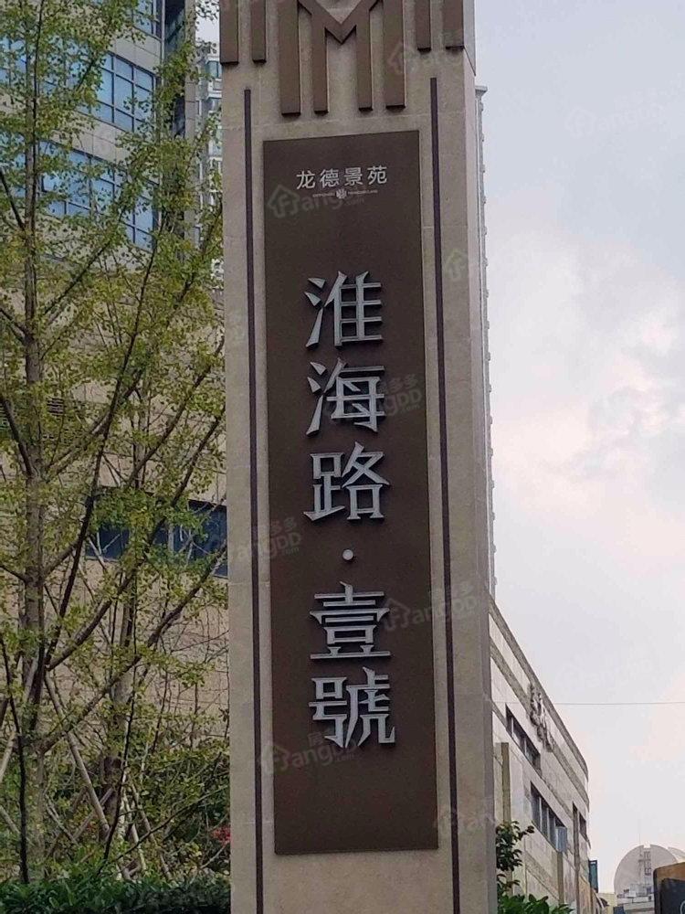 龙德景苑小区图片