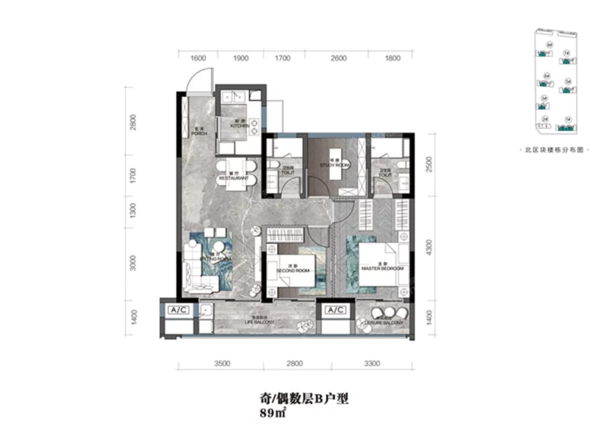 红星·铂瑞花园3室2厅2卫户型图
