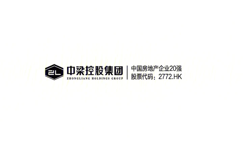 黄石-中梁·滨江壹号_0