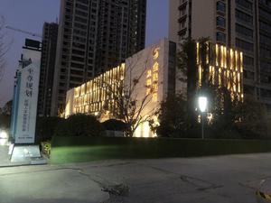 金鹰秋枫苑