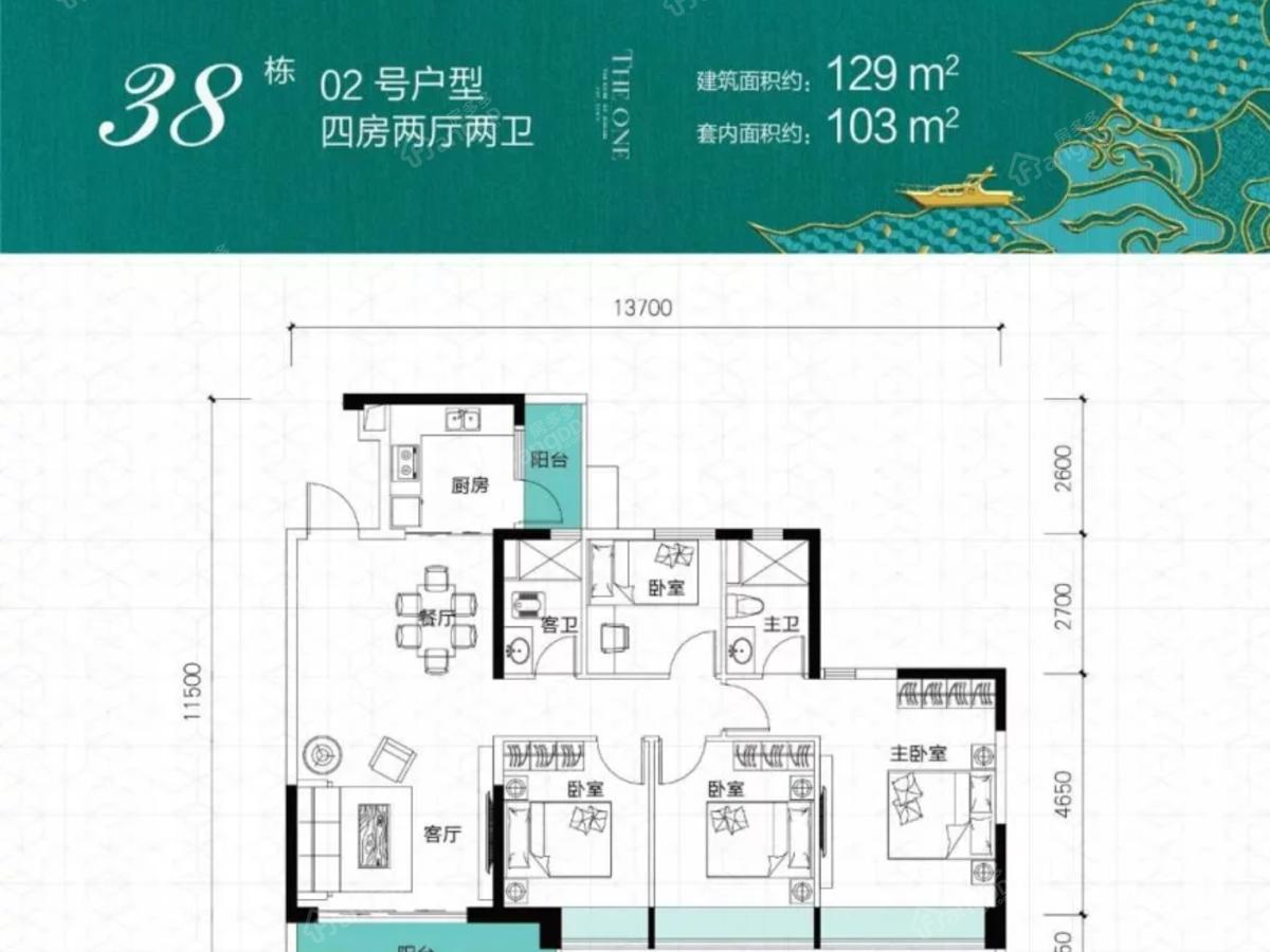 吴川第一城4室2厅2卫户型图