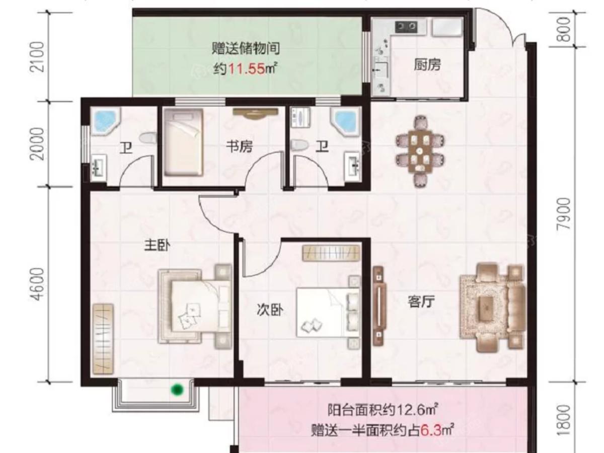 贵安新区第一城3室2厅2卫户型图