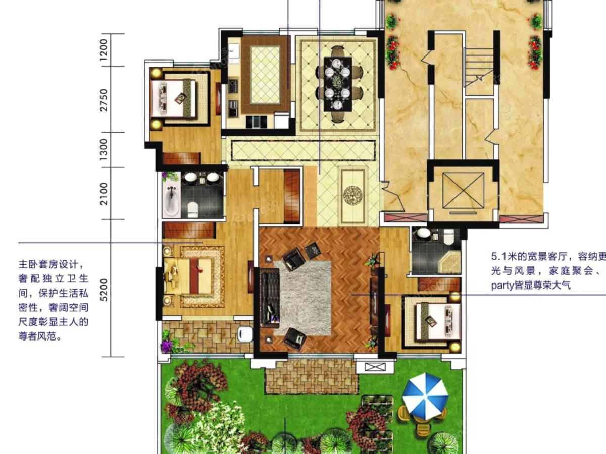 紫御府4室2厅2卫户型图