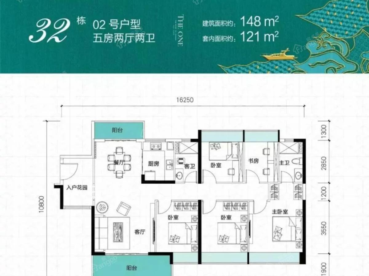 吴川第一城5室2厅2卫户型图