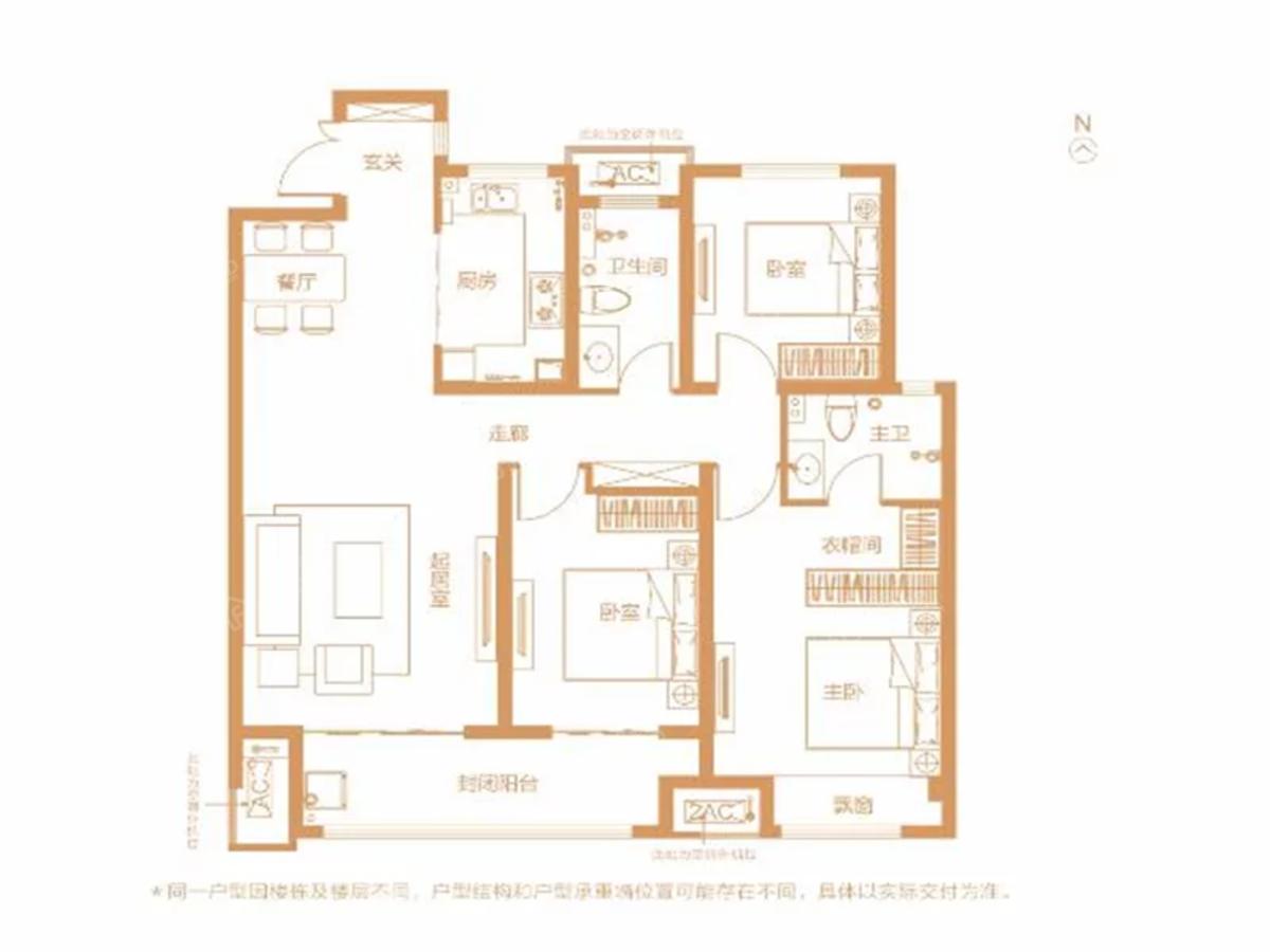 鹤壁建业世和府3室2厅2卫户型图