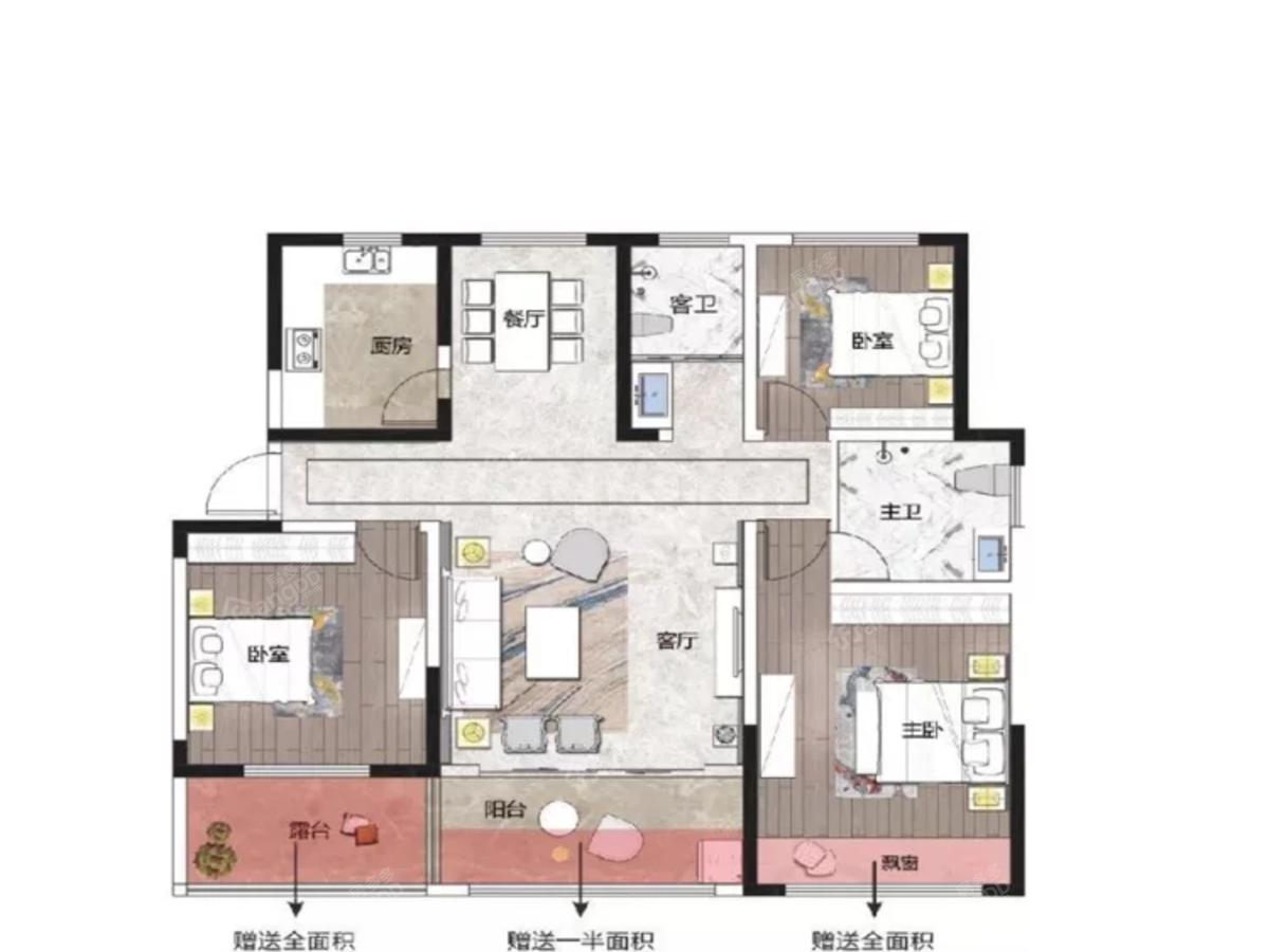 乐享·御府3室2厅2卫户型图
