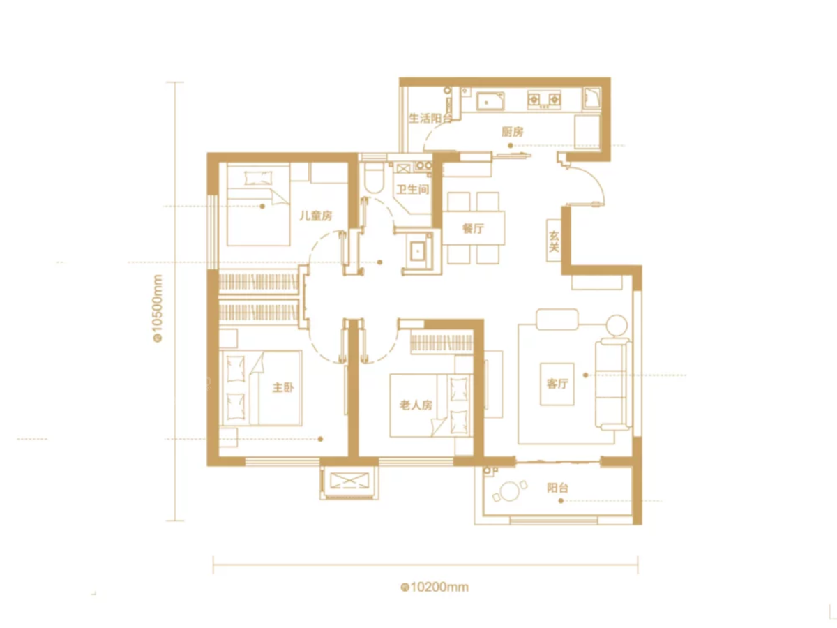 朗诗雁南栖3室2厅1卫户型图