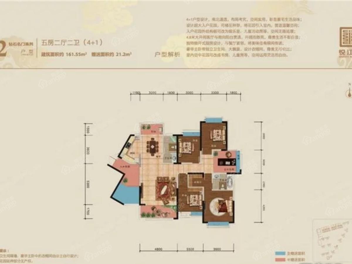 悦江山5室2厅2卫户型图
