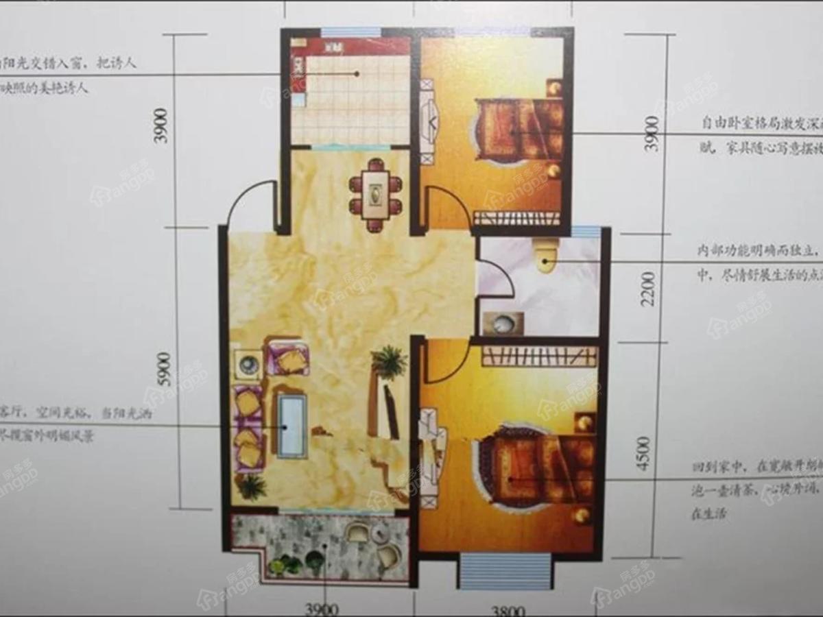 山水龙城2室2厅1卫户型图