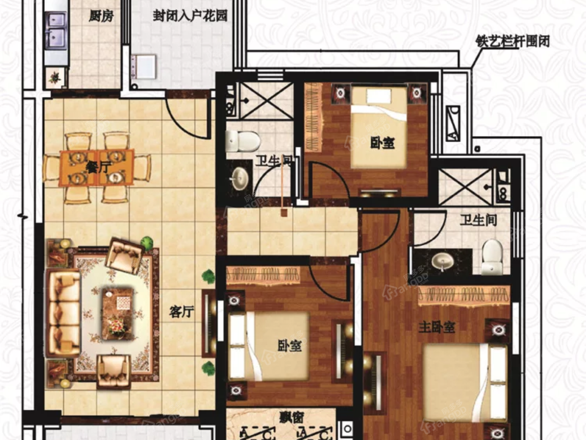 营口恒大城3室2厅2卫户型图