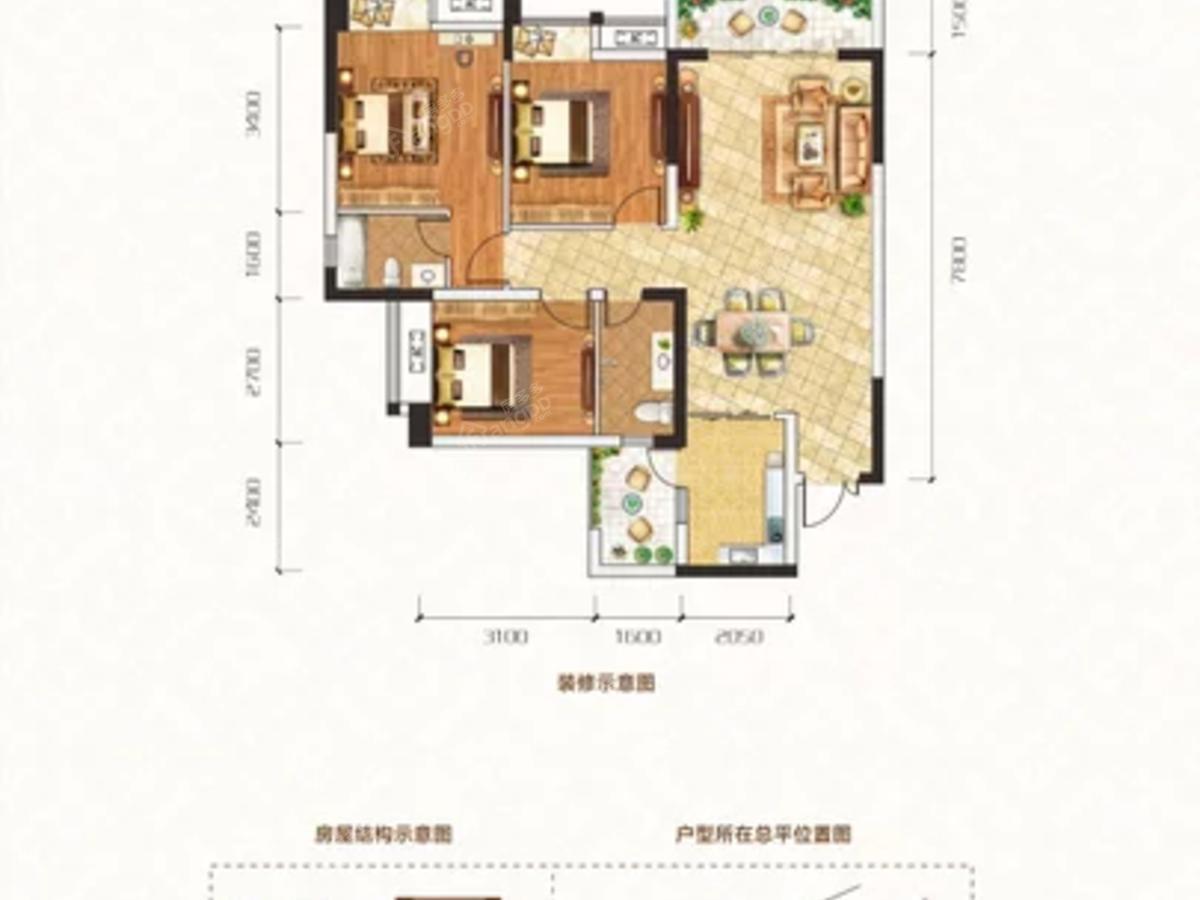 华兴·崇锦苑(二期)3室3厅2卫户型图