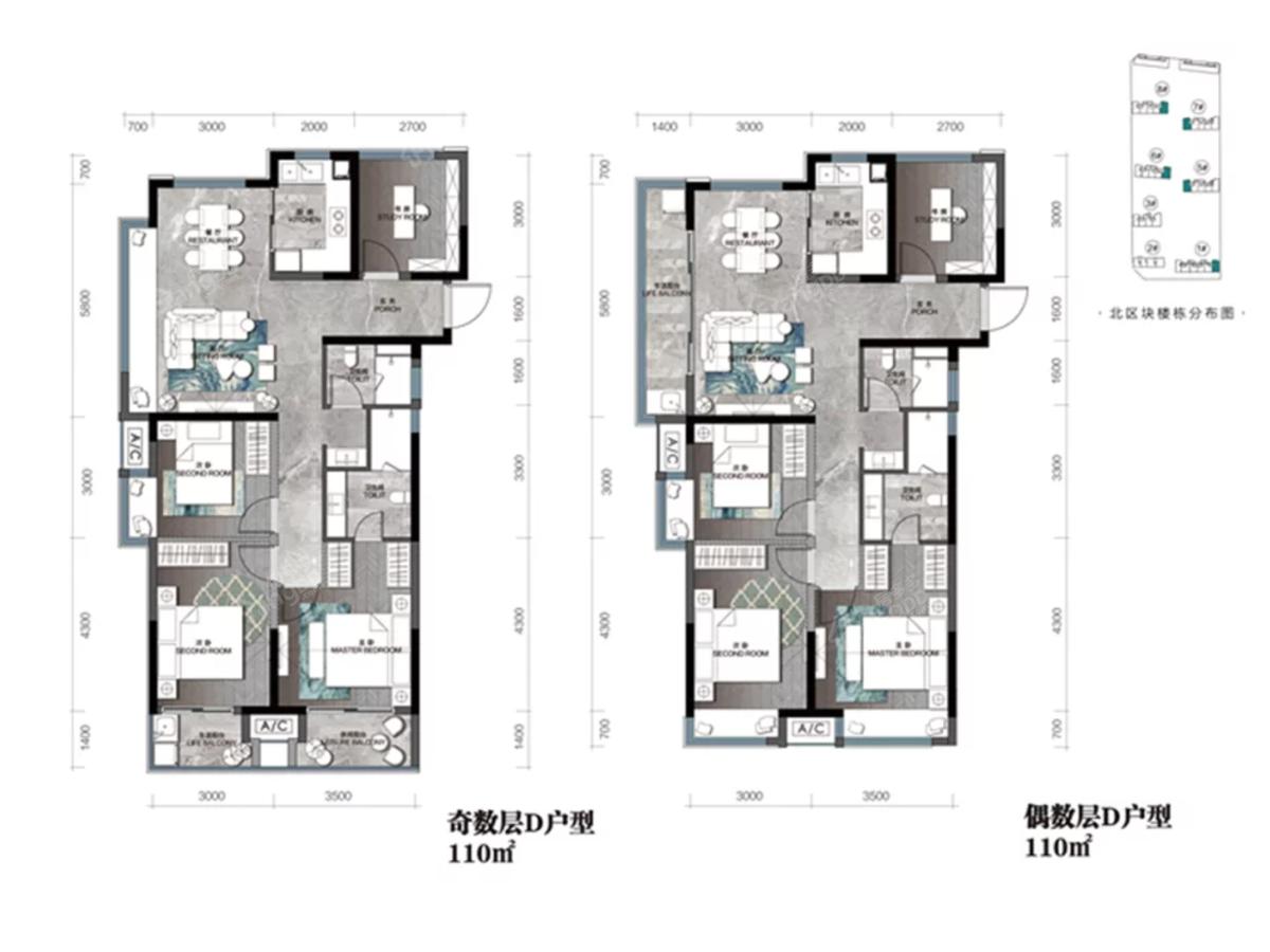 红星·铂瑞花园4室2厅2卫户型图