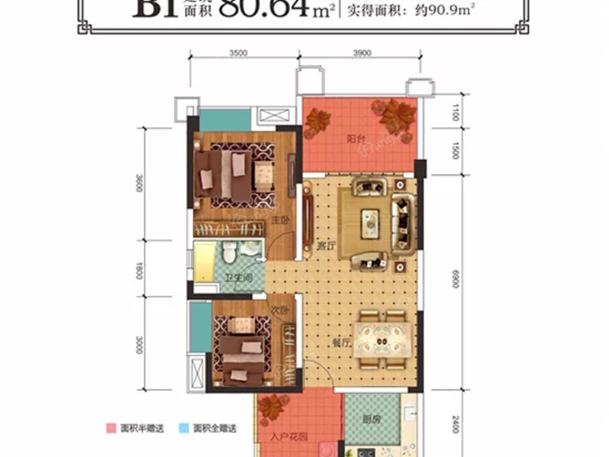华芝·万象城2室2厅2卫户型图