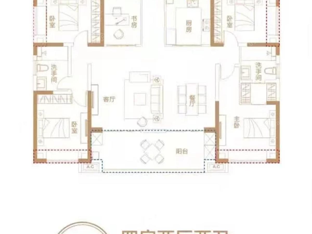 昌茂·新濠国际4室2厅2卫户型图