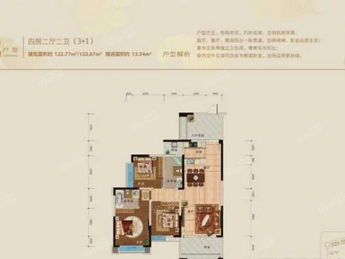 悦江山4室2厅2卫户型图