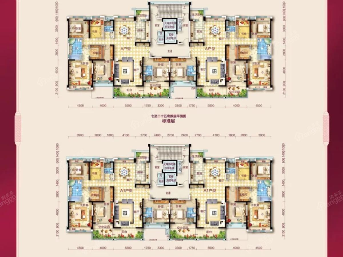 恩施碧桂园5室2厅3卫户型图